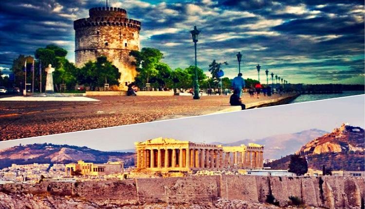 Thessaloniki Athens