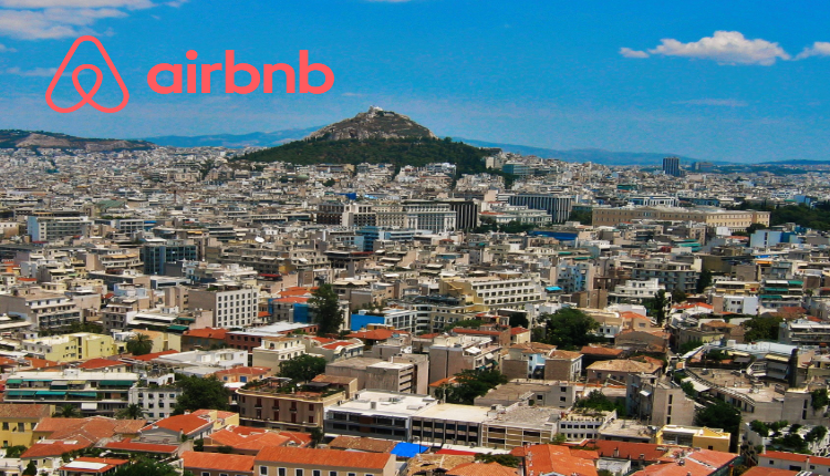 athens airbnb
