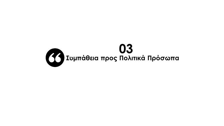POL13